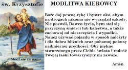 św. Krzysztof 3
