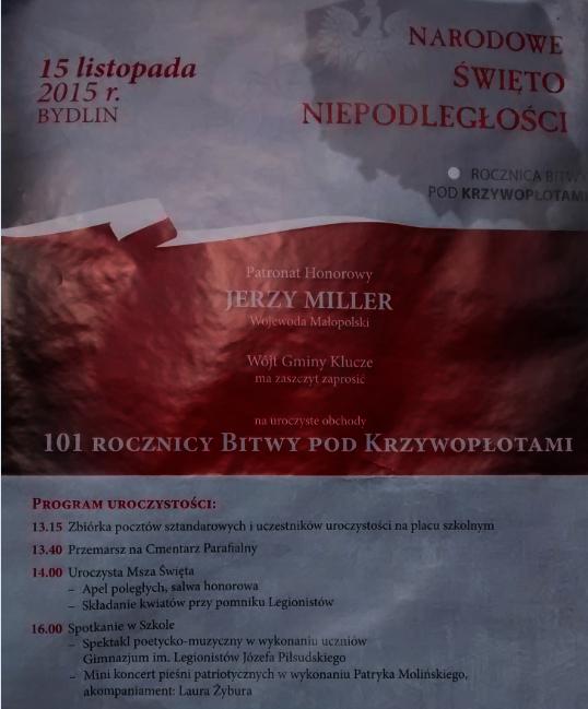 Plakat-Święto Niepodległości - m