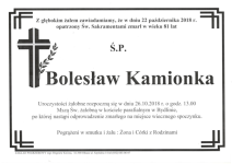 KamionkaBolesław1